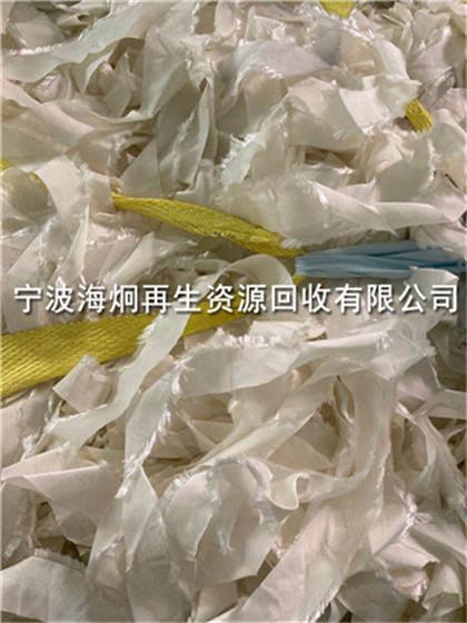PET涤纶气囊布边角回收联系方式