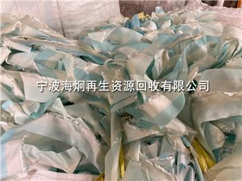 温州PET涤纶气囊布边角回收
